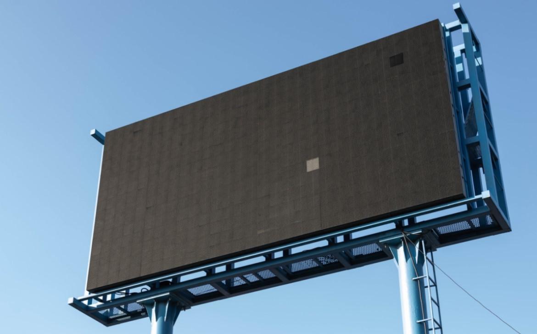 reklamos gamyba lauko ekranas